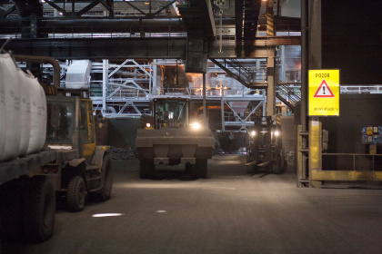 OFZ production hall
